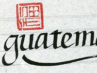 Guatemalteca