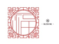 Chinese Letter Tracery Design - 福 blessing -