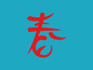 Cantonese Translator