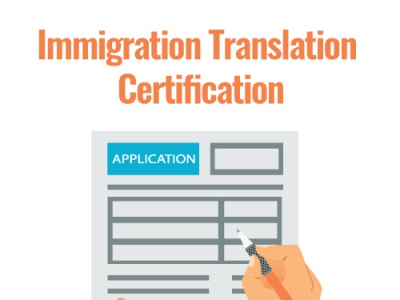 Immigration Translation Certification translation service