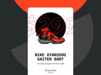 Nike Offer Card
