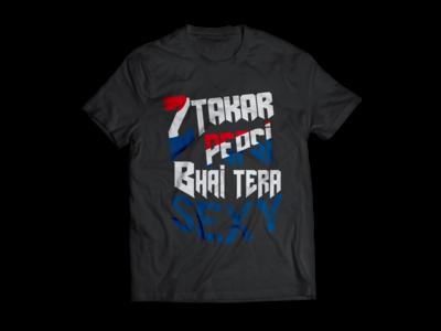 2 Takar Pepsi Tera Bhai Sexy - Typography Funny T Shirt Design