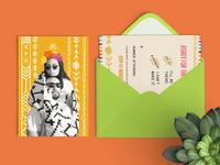 Casa Azul Wedding - RSVP card