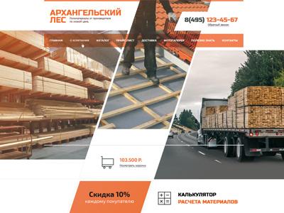 Wooden industry lines industrial orange wood design web