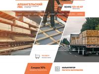 Wooden industry