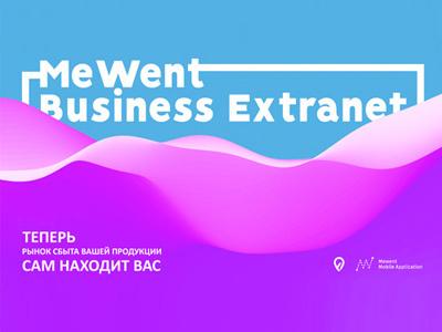 Business presentation waves business purple shapes trend startup design web