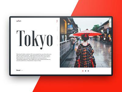 Tokyo | UI ui design website article culture blog layoutdesign layout userinterface uidesign japan tokyo