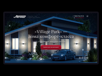 Village Park — country houses