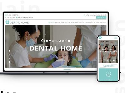 "Website for ""Dental Home"" dental clinic website"