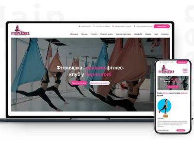 "Corporate site for ""Fitonyashka"" fitness club web design website design website"