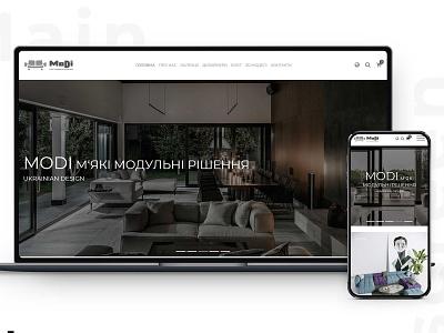 "E-commerce for ""Modi"" furniture web design website design website"