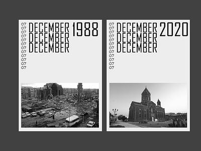07. 12. 1988 graphic design gyumri 1988 photoshop design