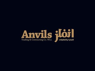 Anvils type logo | انفلز لوجو