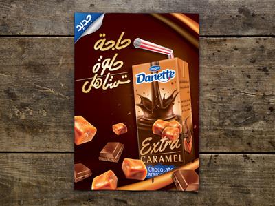 Danette Extra Caramel Poster