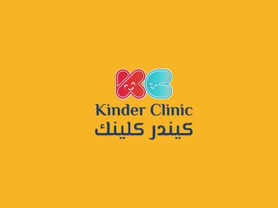 Kinder Clinic   كيندر كلينك