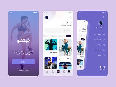 Fitsho App Design branding ux icon app ui vector typogaphy design