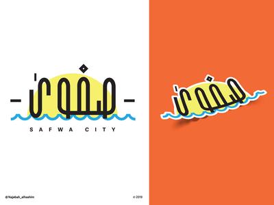 Safwa city | Snapchat filter