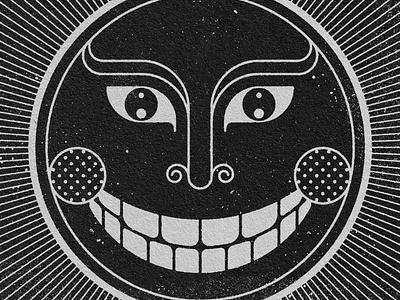 Black Hole Sun art vector illustration design