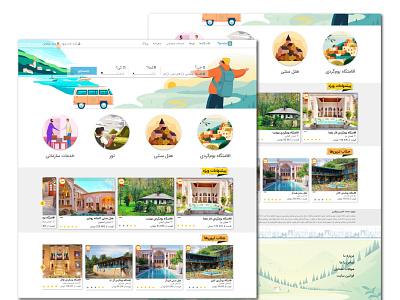 web design tourism travelers ecotourism hotel illustration ux ui web design