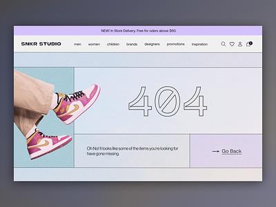 404 Page - Sneakers E-commerce stroke design online shop design uxui ui modern web design grainy noise error 404 error 404 page 404 nike shopping ecommerce shoes sneakers