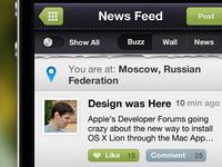 Social App In Progress