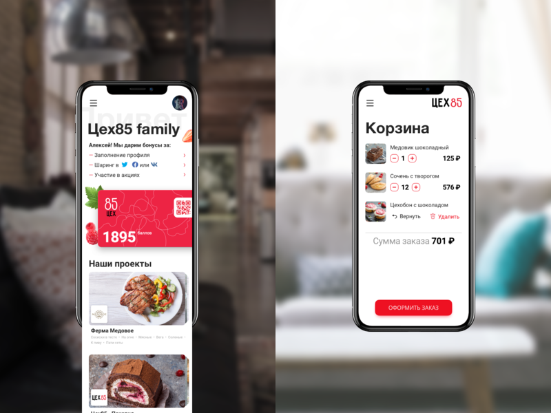 Tseh85 app mobile ui ux store skuratovteam service food ecommerce cooking cook business b2c design
