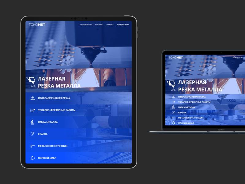 Tokomet clean mobile minimal flat website web ux ui skuratovteam promo product interface icon desktop design b2c