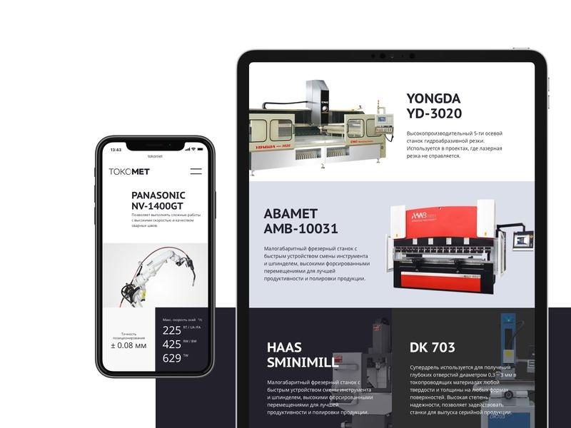 Tokomet website web ux ui skuratovteam promo product mobile minimal interface icon flat desktop design clean b2c