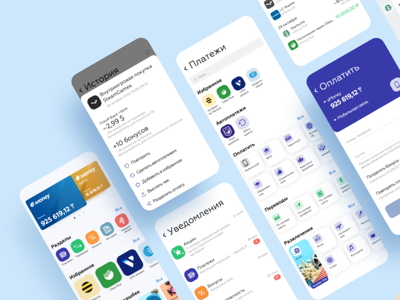 eMoney money management credit card payment virtual card balance wallet fintech transfer transaction money history finance app budget banking mobile skuratovteam icon ux ui design