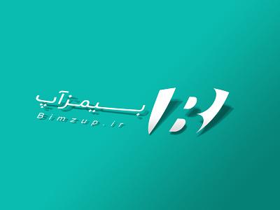 Logo | bimzup insurance logo design logodesign logotype logos logo vector branding illustration illustrator design