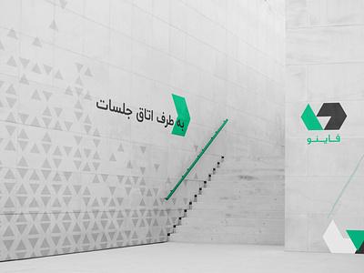 Fino | interior design vector logo branding illustration illustrator design interior interiordesign interior designer interior design