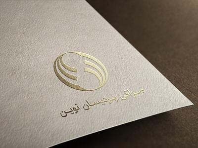 Exchange Logo Design exchange logotype logos logo design logodesign logo typography branding illustration illustrator design