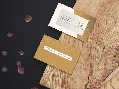 Exchange business card Design bussiness card business card businesscard bussines card logos typography logo vector icon branding illustration illustrator design