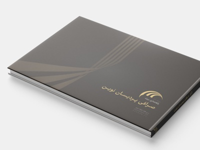 Exchange BrandBook Design brand designer brand book brandbook branding design brand identity brand design brand logo typography branding illustrator design