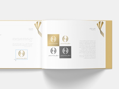 Exchange BrandBook Design brand book brandbook branding design brand identity brand design brand designer vector logo typography branding illustration illustrator design