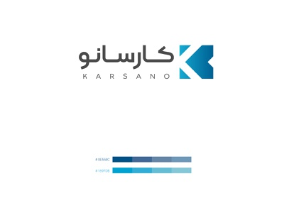 Karsano Logo logo ux design ux ui  ux ui ui design branding illustration illustrator design