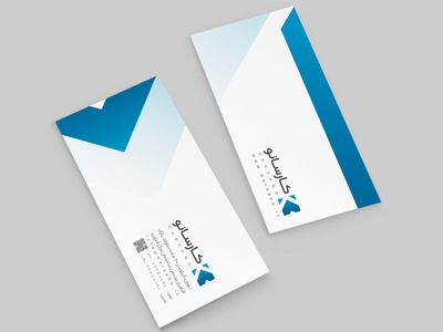 Karsano VI vector logo branding illustration illustrator design