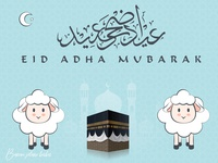 عيد سعيد. 🐑🐑🕋🕋 web art vector illustrator illustration design