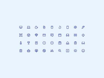 Tiny Insane Icons - Free download freebies icons pictograms free icon set sketch ai tiny icons insane