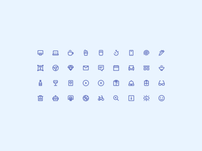 Tiny Insane Icons - Free download