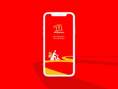 McDelivery Splash mcdonalds mcdonald design dailyuichallenge app web branding ux ui