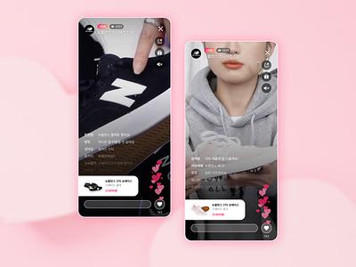 Live Streaming Shopping App live chat heart flat simple livechat shoes streaming like shopping app shopping shop commerce live mobile app mobile app dailyuichallenge ui ux