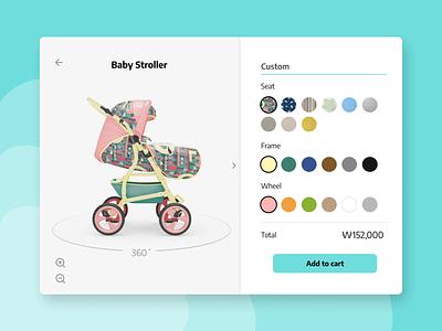 Customize Product pattern vector webdesign flat concept mint design web dailyuichallenge dailyui ux ui custom customize product