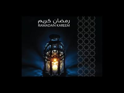 Ramadan Kareem holy month ramadan
