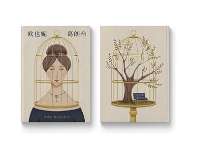 Book Cover: Eugénie Grandet illustration cover design girl portrait dust jacket portrait tree cage cover artwork book cover