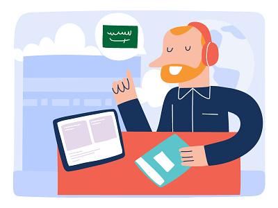 LANGUAGE LEARNING learning platform learning app learning learn arabic language learning language school language app languages language