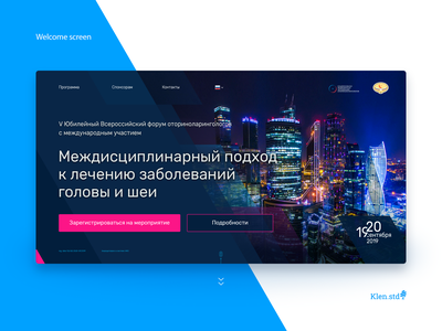 Conference welcome screen. welcome screen webdesign website web ui design uiux ui branding