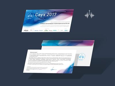 Invitation card event branding polygraphy vector illustration print design invitation conference branding