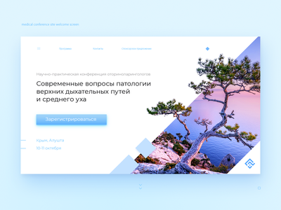 Juniper welcome screen ui design webdesign web uidesign event branding conference design ui conference branding