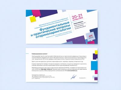 Invitation card invitation invitation card ui polygraphy event branding conference design conference branding